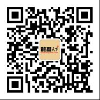 2017.2.8日本北海道仙鹤+虎头海雕摄影团2310.png
