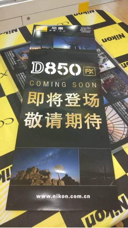 Nikon-850-coming-soon.jpg