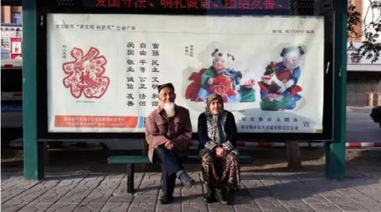 10bet官网中文 37