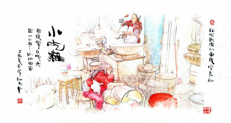 10bet官网中文 41