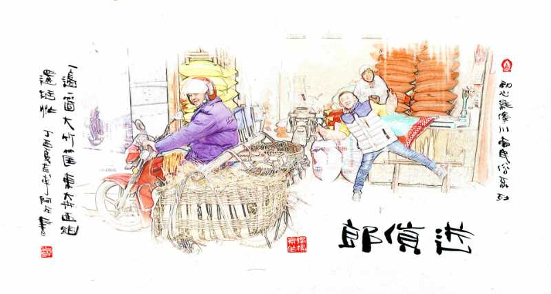 10bet官网中文 42