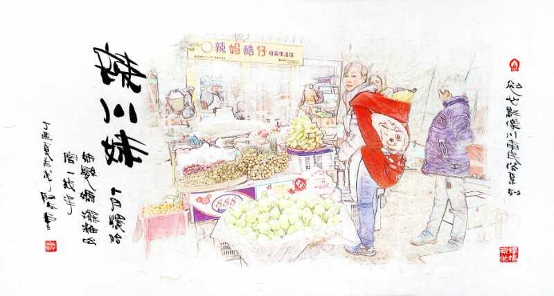 10bet官网中文 43