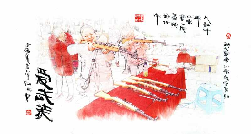 10bet官网中文 45