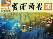 2018年全年霞浦摄影活动召集