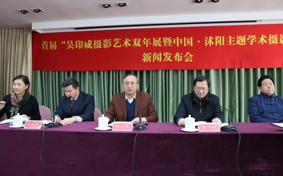 中国摄影家协会分党组书记、驻会副主席郑更生(左三)在发布会上致辞。摄影:徐申.jpg