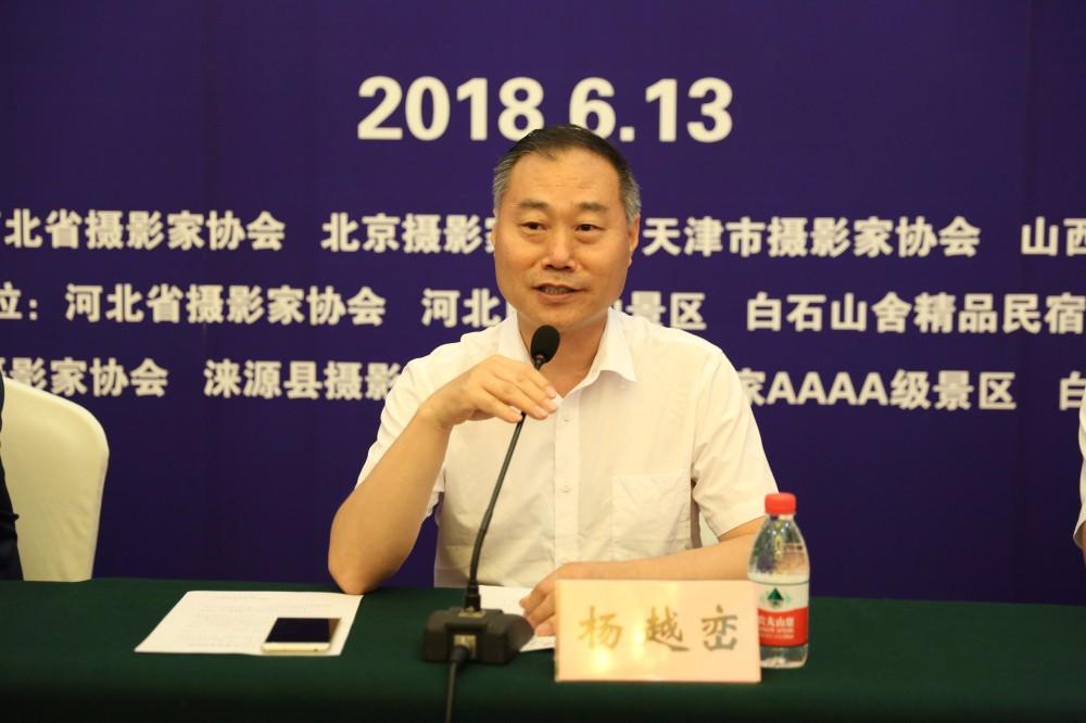 十届华北影展暨白石山景区暑期惠民政策新闻发布会在石家庄举行
