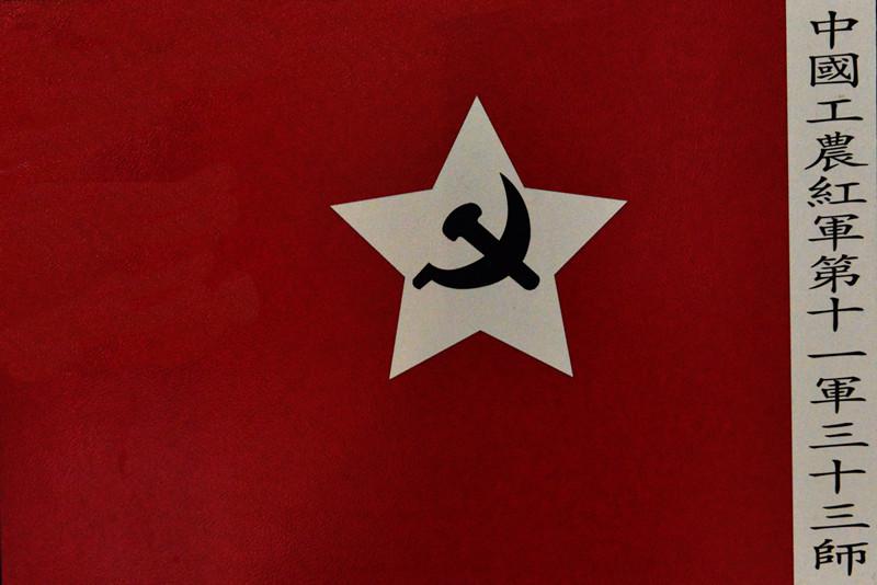 """2""""六霍起义""""后,创建安徽第一支正规红军——红11军33师。_副本.jpg"""