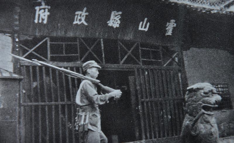1948年8月,刘邓大军解放霍山_副本.jpg