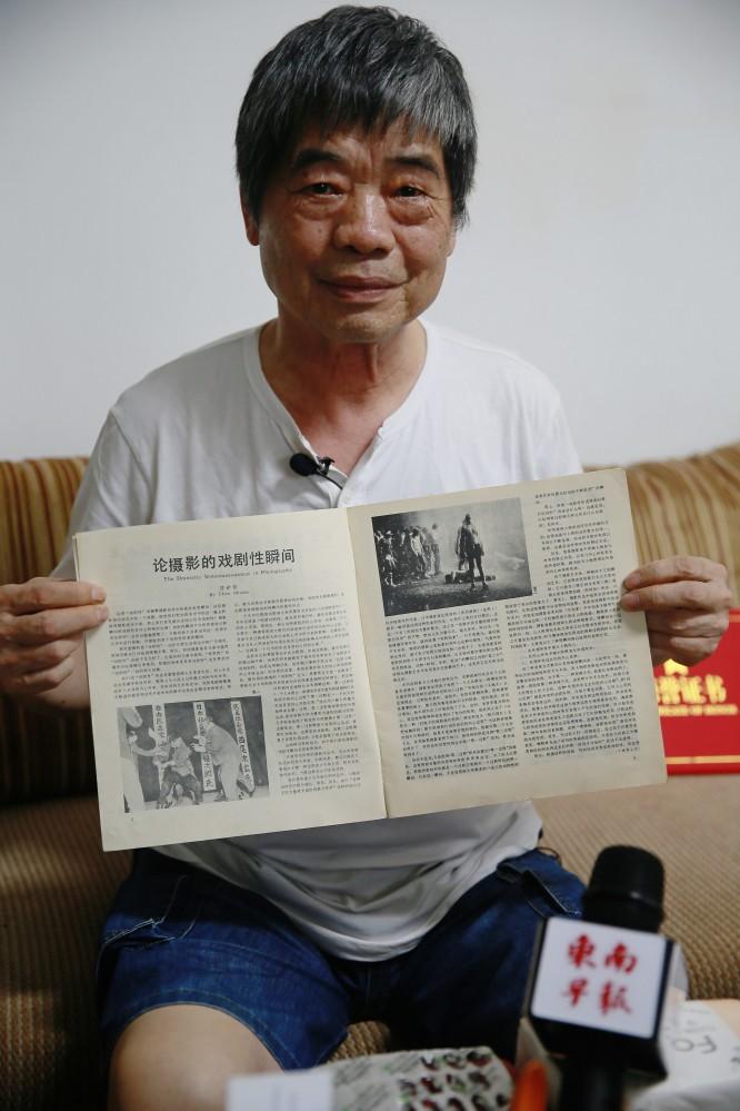 潘登190722陈世哲论文被抄袭案 (7)陈世哲向东南早报独家展示发表于1985年《中国摄影》第三期的论文原件.jpg