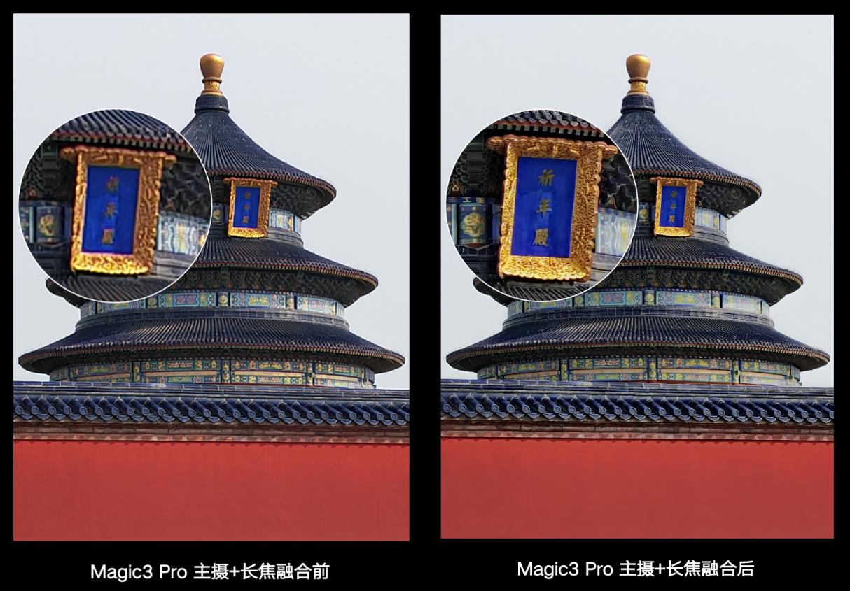 微信图片_20210922214329.png